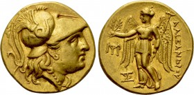 KINGS OF MACEDON. Alexander III 'the Great' (336-323 BC). GOLD Stater. Uncertain mint, possibly Abydos.