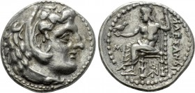 KINGS OF MACEDON. Alexander III 'the Great' (336-323 BC). Drachm. 'Babylon'.