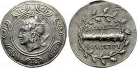 KINGS OF MACEDON. Philip V (221-179 BC). Tetradrachm. Uncertain mint, possibly Pella.
