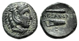 "Kings of Macedon, Alexander III ""the Great"" (336-323 BC). Æ (17mm, 6.27g, 3h). Uncertain mint, c. 336-323. Head of Herakles r., wearing lion skin. R/ ..."
