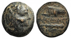 Kings of Macedon, Alexander III 'the Great' (336-323 BC). Æ Unit (21mm, 6.52g, 12h). Macedonian mint, 336-323 BC. Head of Herakles r., wearing lion sk...