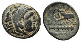 Kings of Macedon, Alexander III 'the Great' (336-323 BC). Æ (21mm, 5.34g, 3h). Uncertain mint in Western Asia Minor. Head of Herakles r., wearing lion...