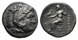 Kings of Macedon, Antigonos I Monophthalmos (Strategos of Asia, 320-306/5 BC, or king, 306/5-301 BC). AR Drachm (18mm, 4.03g, 4h). In the name and typ...