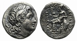 Kings of Thrace, Lysimachos (305-281 BC). AR Drachm (17mm, 3.96g, 12h). Ephesos, c. 294-287 BC. Diademed head of the deified Alexander r., with horn o...
