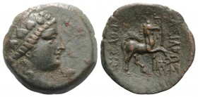 Kings of Bythinia, Prusias II (182-149 BC). Æ (20mm, 3.97g, 12h). Wreathed head of Dionysos r. R/ Centaur advancing r., playing lyre; monogram below r...