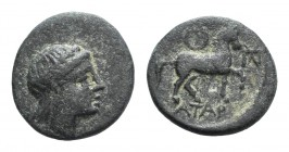 Mysia, Atarneos, c. 400 BC. Æ (14mm, 2.46g, 91h). Laureate head of Apollo r. R/ Horse stepping r.; serpent above, monogram to r. SNG BnF -; SNG Copenh...