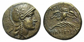 Mysia, Pergamon, c. 133-27 BC. Æ (16.5mm, 4.02g, 1h). Head of Athena r. wearing crested helmet decorated with star. R/ Owl with spread wings standing ...