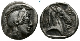 Thessaly. Pharsalos 400-400 BC. Hemidrachm Æ