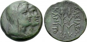 KINGS OF SKYTHIA. Kanites (Circa 210-195 BC). Ae. Bak-, magistrate.