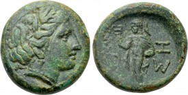 THRACE. Sestos. Ae (Early 3rd century BC).