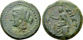 THRACE. Sestos. Ae (Mid-late 2nd century BC).