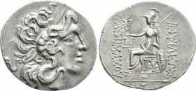 KINGS OF THRACE (Macedonian). Lysimachos (305-281 BC). Tetradrachm. Byzantion. Civic issue, struck circa 90-80 BC.