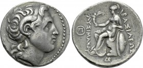 KINGS OF THRACE (Macedonian). Lysimachos (305-281 BC). Tetradrachm. Sardes.
