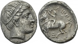 KINGS OF MACEDON. Philip II (359-336 BC). Hemidrachm. Pella.