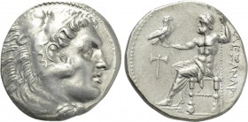 KINGS OF MACEDON. Alexander III 'the Great' (336-323 BC). Tetradrachm. Mylasa or Kaunos.