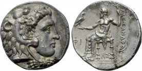 KINGS OF MACEDON. Alexander III 'the Great' (336-323 BC). Tetradrachm. Uncertain mint, possibly Side.