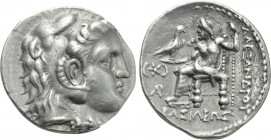 KINGS OF MACEDON. Alexander III 'the Great' (336-323 BC). Tetradrachm. Karrhai.