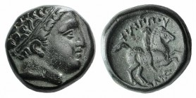 Kings of Macedon, Philip II (359-336 BC). Æ Unit (16mm, 6.72g, 6h). Uncertain mint in Macedon. Diademed head of Apollo r. R/ Youth on horseback riding...