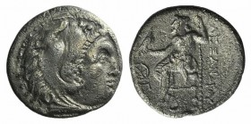 Kings of Macedon, Antigonos I Monophthalmos (Strategos of Asia, 320-306/5 BC, or king, 306/5-301 BC). AR Drachm (18mm, 3.82g, 1h). In the name and typ...