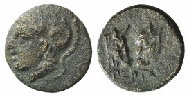 Mysia, Pergamon, c. 300-282 BC. Æ (9mm, 0.85g, 12h). Helmeted head of Athena l. R/ Two bull's heads. SNG BnF 1577-85 var. (larger module). Brown patin...