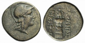 Mysia, Pergamon, c. 133-27 BC. Æ (20mm, 7.20g, 12h). Helmeted head of Athena r. R/ Trophy consisting of helmet and cuirass. SNG BnF 1875-9; SNG Copenh...