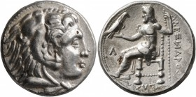 CELTIC, Lower Danube. Uncertain tribe. Circa 300-250 BC. Tetradrachm (Silver, 26 mm, 15.91 g, 10 h), imitating Alexander III of Macedon. Head of Herak...