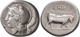 CAMPANIA. Hyria. Circa 400-395 BC. Didrachm or Nomos (Silver, 20 mm, 7.15 g, 6 h). Head of Athena to left, wearing crested Attic helmet decorated with...