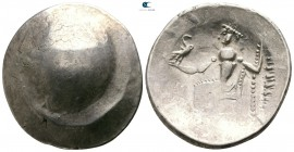 Eastern Europe. Imitation of Philip III of Macedon. Imitations of Alexander III and his successors circa 200-100 BC. Tetradrachm AR