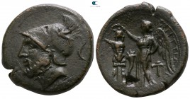 Bruttium. The Brettii circa 214-211 BC. Reduced Sextans Æ