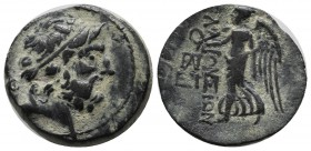 Cilicia, Elaiousa-Sebaste. ca.150-50 BC. Æ (20mm, 6.26g). Diademed head of Zeus right; behind, A within circle. EΛΑΙΟVΣΙΩΝ. Nike advancing left, holdi...