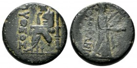 Ionia, Kolophon. ca.50 BC. Æ (18mm, 5.87g). Pytheos, magistrate. ΠΥΘΕΟΣ. Homer seated left, holding scroll in left hand, resting chin on right hand. /...