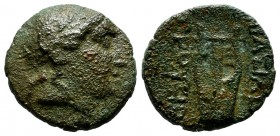 Kings of Bithynia. Prusias I Chlorus, 228-183 BC. Æ (17mm, 4.34g). Laureate head Apollo right. / ΒΑΣΙΛΕΩΣ ΠΡΟΥΣΙΟΥ. Kithara. Waddington, RG 223, 18; S...