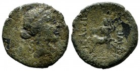 Kings of Bithynia. Prusias II Cynegos, 182-149 BC. Æ (20mm, 3.38g). Draped bust of Dionysos right, wearing ivy wreath. / BAΣIΛEΩΣ ΠΡΟYΣIOY. The centau...