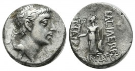 Kings of Cappadocia. Ariobarzanes III Eusebes Philoromaios, 52-42 BC. AR Drachm (16mm, 3.93g). Diademed head right. / BAΣIΛEΩΣ APIOBAPZANOY EYΣEBOYΣ K...