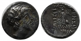 Kings of Cappadocia. Ariobarzanes III. 52-42 BC. AR Drachm (16mm, 3.03g). Diademed, bearded head of king right / ΒΑΣΙΛΕΩΣ ΑΡΙΟΒΑΡΖΑΝΟΥ ΕΥΣΕΒΟΥΣ ΚΑΙ ΦΙ...