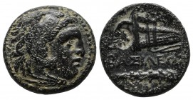 Kings of Macedon. Alexander III 'the Great', 336-323 BC. Æ Unit (18mm, 5.68g). Uncertain mint. Head of Herakles to right, wearing lionskin headdress. ...