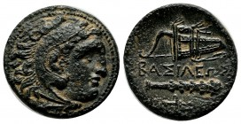Kings of Macedon. Alexander III 'the Great', 336-323 BC. Æ (19mm, 6.06g). Uncertain mint in Western Asia Minor, circa 323-310 BC. Head of Alexander th...