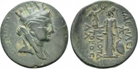 CILICIA. Anazarbos. Philopator I (King of Upper [Eastern] Cilicia, 30-28/7 BC). Ae.