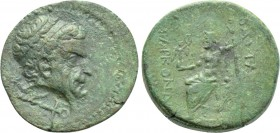 CILICIA. Anazarbos. Tarkondimotos (King of Upper [Eastern] Cilicia, 39-31 BC). Ae.