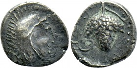 CILICIA. Soloi. Obol (Circa 4th century BC). Contemporary imitation.