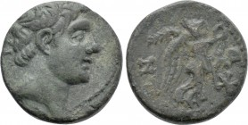 CILICIA. Soloi-Pompeiopolis. Time of Pompey the Great or later (Circa 66-27 BC). Ae.