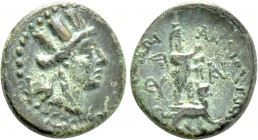 CILICIA. Tarsos (as Antiocheia). Ae (Time of Antiochos IV of Syria, 175-164 BC).