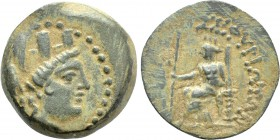 CILICIA. Zephyrion. Ae (Circa 2nd-1st centuries BC).