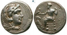 "Kings of Macedon. Damascus. Alexander III ""the Great"" 336-323 BC. Struck under Menon or Menes, circa 330-323 BC. Tetradrachm AR"
