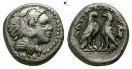 "Kings of Macedon. Uncertain mint in Macedon. Alexander III ""the Great"" 336-323 BC. Diobol AR"