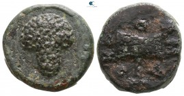 Kings of Thrace. Maroneia. Amatokos 389-380 BC. Bronze Æ