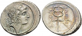 M. Plaetorius M.f. Cestianus, 57 BC. Denarius (Silver, 20 mm, 3.72 g, 7 h), Rome. Youthful male head to right; behind, uncertain symbol (Crawford pl. ...