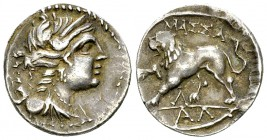 Massalia AR Drachm, c. 150-100 BC 