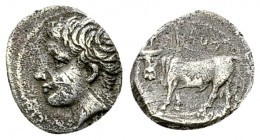 Panormos AR Litra, c. 405-380 BC 