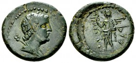 Marathos AE20, 169/168 BC 